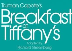 breakfeast at tiffany