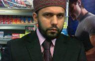 AHMADIYYA MUSLIM COMMUNITY LAUNCH NEW PEACE CAMPAIGN